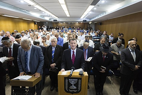 Knesset at Prayer