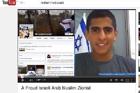 Mohammad Zoabi, age 17 - 'A Proud Israeli Arab Muslim Zionist.'