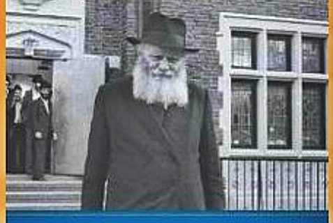 The Lubavitcher Rebbe, Rabbi Menachem M. Schneerson.
