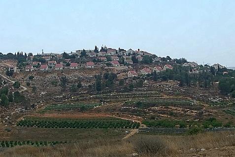 Shiloh, Israel