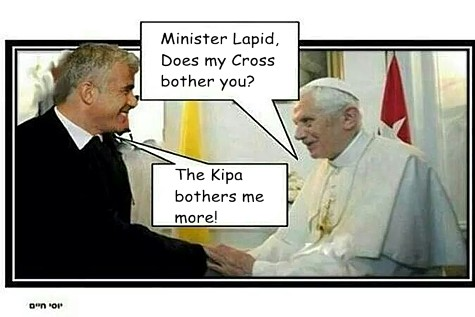 Yair Lapid Meets Pope