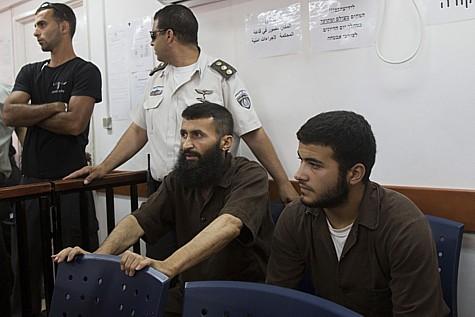Ziad Awad Arrested