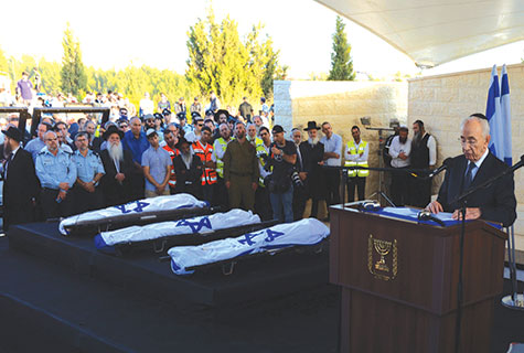 Shimon Peres speaking at funeral service for Gilad, Naftali and Eyal