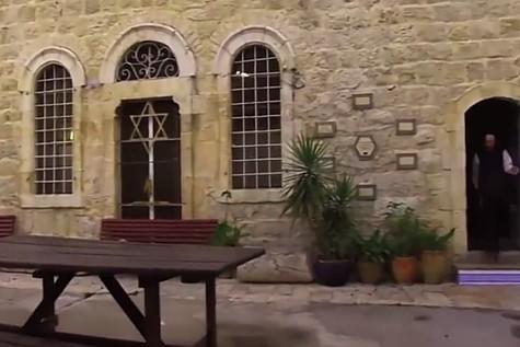 Diaspora Yeshiva on Mount Zion