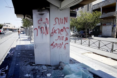 What was left of one of the  Jerusalem Light Rail stations in Shuafat after early summer riots.