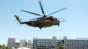 Illustration: A helicopter lands at Be'er Sheva's Soroka hospital