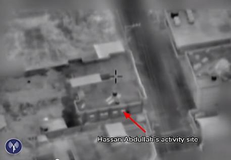 IDF targets a Hamas bulding in Gaza