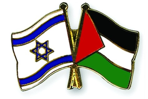 The flag of Israel and that of the Palestinian Authority.