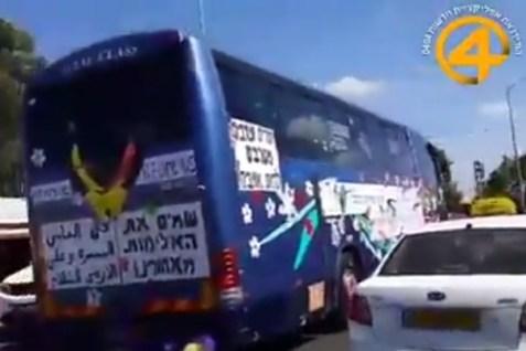 Leftist protest in Sderot