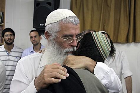 Makor Chaim Yeshiva 3