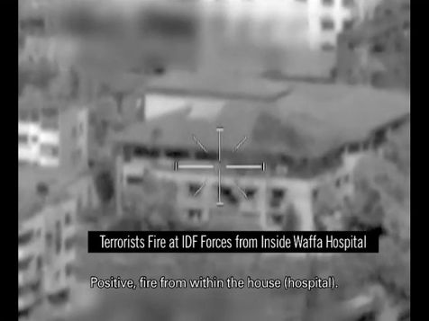 Waffa Hospital