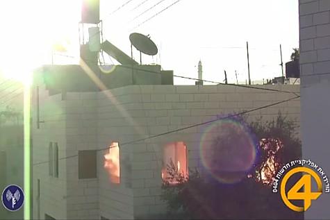 Ziad Awad House Explosion