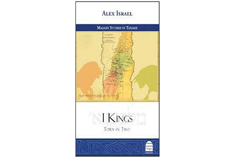 book-I-Kings