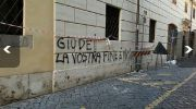 Anti-Semiti, neo-Nazi graffiti in Rome's ancient Jewish quarter.