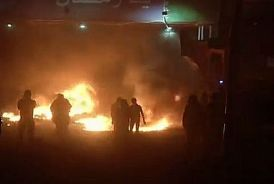 Thousands of Palestinian Arabs rioted on the outskirts of Jerusalem Thursday night and plan a replay on Friday.