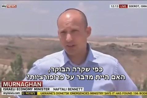 Bennett on Sky News