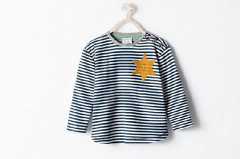 "Screenshot of ZARA Striped ""Sheriff"" t-shirt REF. 0371/550 on the clothing chain's Israel online store. Aug. 27, 2014."