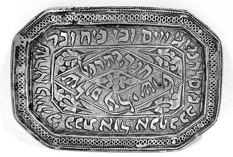 Silver - Persia, 19th century.