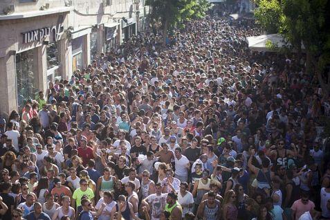 Jerusalem Street Party