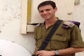 Lt. Eitan of Pulsar Givati