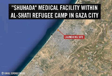 Map of 'Shuhada' clinic in the Al Shati section of northern Gaza, where concealed rocket launchers and an extensive rocket arsenal were maintained.