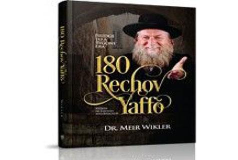 book-180-Rechov-Yaffo