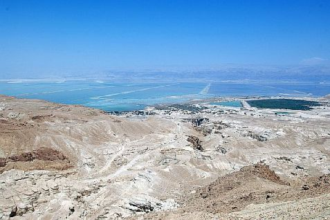 Overlooking the southern tip of the Dead Sea from the Judean Desert, on the road from integrated Negev city of Arad.