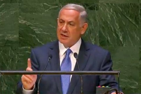 Israeli Prime Minister Binyamin Netanyahu speaks to the UNGA, Sept. 29, 2014.