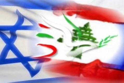 Israel Lebanon Peace Project Flag