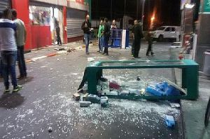 smashed items at Menta stop in French Hill