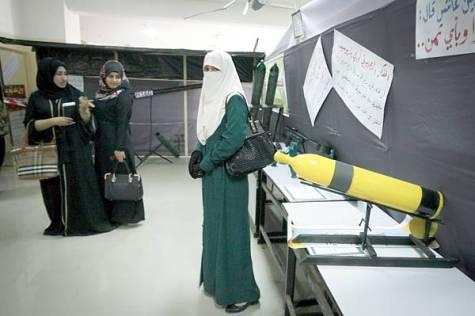 Hamas Museum 3