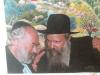 Aug. 1993 Hachanasat Sefer Torah ceremony at the Od Yosef Chai yeshiva in Shechem.