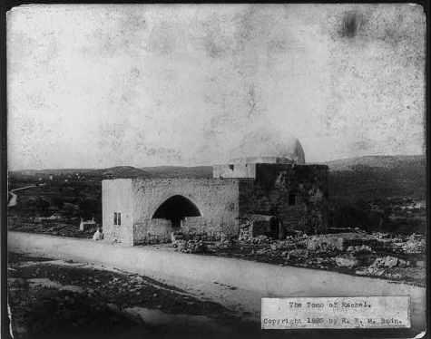 Rachels's Tomb (1895). israeldailypicture.com
