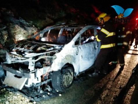 Burned Car Maaleh Shomron
