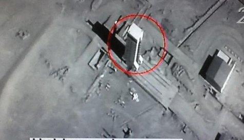 ICBM-capable launcher observed near Tehran in Jan 2015. (Israel Ch. 2)