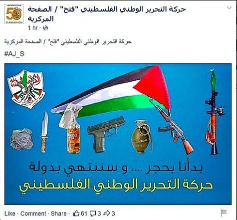 Fatah1.jpg