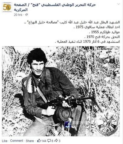 Fatah2.jpg