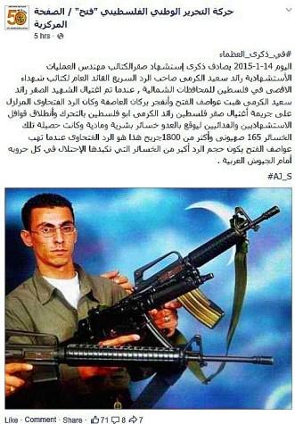 Fatah4.jpg