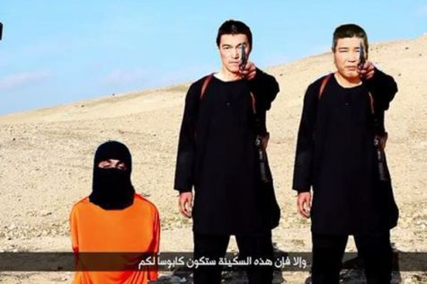 Japan Responds to ISIS 3