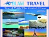 Travel 010915 cover