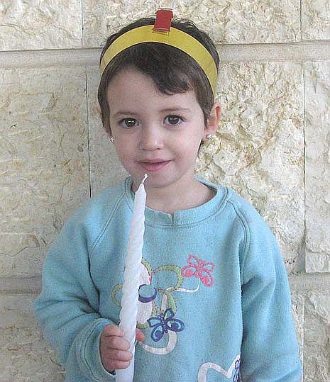 Adele Biton, a light snuffed out by Arab terrorism