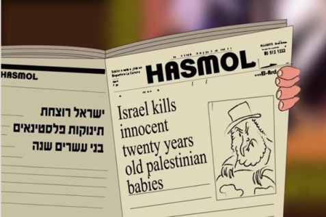 Hasmol Settler Video
