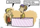 bracha a day