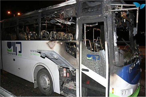 This is what is left of the bus that was firebombed Saturday night.