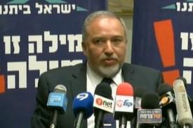 Yisrael Beytenu party chairman Avigdor Liberman
