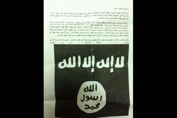 ISIS letter on Jerusalem Christians