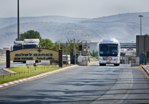 View of the Jordan River Crossing, an international border crossing between Irbid, Jordan and Beit She'an, Israel. The crossing was opened in November 1994, and is currently one of three entry/exit points between Israel and Jordan that handles tourist crossings.