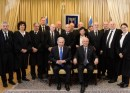 Pres. Rivlin and PM Netanyahu with the justices of the Supreme Court