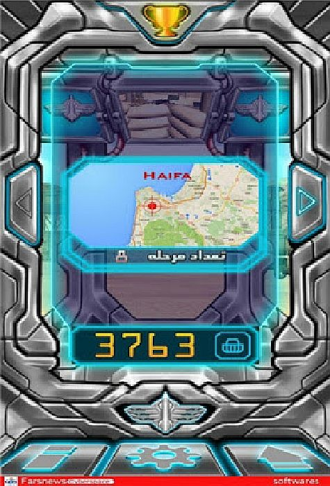 'Missile Strike' , the anti-Israel game created by Iranian scientists, is intended to be played on a cell phone.