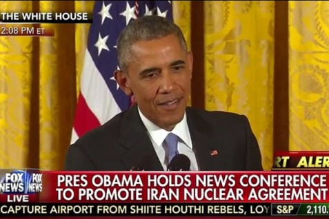 President Obama press conference on Iran nuclear deal. July 15, 2015.